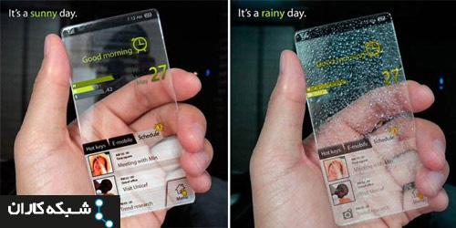 آینده گوشی های هوشمند