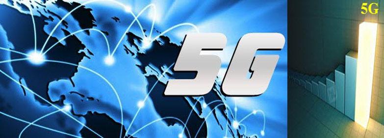 5G، نسل آینده شبکه تلفن همراه